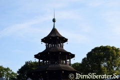 Kocherlball 2015 Turm